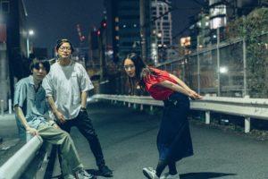 シンプルでローファイかつファットなサウンドが好評のecke(エッケ)が、6/19に発売のアルバムからリードトラック「Crossing」を配信にて先行リリース!