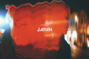 TYCHO(ティコ)、最新作『Weather』より新曲「Japan (feat. Saint Sinner)」のMVを公開!またフジロック出演記念として、日本限定グリーン・ヴァイナルが発売!さらにTOWER VINYL SHINJUKUではサイン会も!