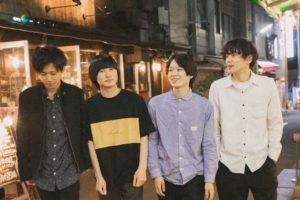 それでも世界が続くなら篠塚プロデュースのリアルロックバンド、ヒヨリノアメ。明日7/31にデビューアルバムをリリース。今作初のMV「傘とシンデレラ」をデビュー前夜に緊急公開。