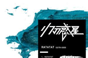 リフの惑星、12ヶ月連続シングルリリース第3弾「ratatat」配信開始&MV公開。