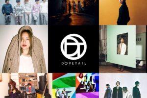 新時代の音楽シーンを切り開く『DOVETAIL S/N 002』、11/2・3、恵比寿リキッドルーム2days決定。