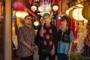 Migimimi sleep tight、フィーチャリングボーカルにおのしのぶ(Her Ghost Friend)を迎えた「CONTINUE TO LOVE」のミュージックビデオを公開。
