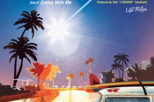 アマネトリル、11/3にアナログシングル第2弾「CANDY BLUE / Cruise With Me」リリース&主催イベントのスペシャルゲストに元はっぴいえんどの鈴木茂が決定!