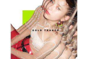 ZOMBIE-CHANG、新曲『GOLD TRANCE』のMVが公開!9/13にはNEW SINGLEの配信がスタート!