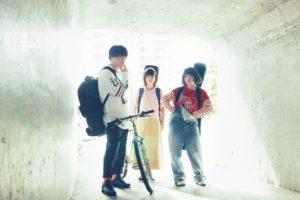 現役高校生3ピースロックバンド・ひかりのなかに、来月開催のリリースパーティーに話題の10代バンド2組のゲスト出演が決定!