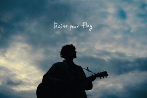 大野雄介、10/2発売の1st Album『SHAME』よりリードトラック「Raise your flag」のMVを公開。日常に潜む光と闇、己の二面性の間で葛藤する人間模様を描き、紐解いていく作品。