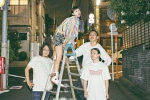 Limited Express(has gone?)が、10/23に発売するニュー・アルバム『perfect ME』より、「Sweet Talk」のMVを公開