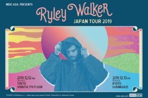 シカゴ出身のシンガーソングライター/ギタリスト・Ryley Walker(ライリー・ウォーカー)、2017年以来2度目の来日公演が決定