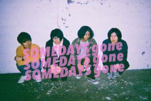 宇都宮発!Someday's Gone、Fed MUSIC・Riku Kudara(Logeq)プロデュース&ミックスの新曲「Neversleep」を配信リリース!