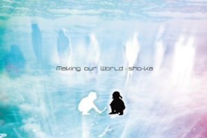 Vogus Image(ヴォーガスイマージュ)のvocal・sho-ka、ソロアルバム『making our world』を発売!
