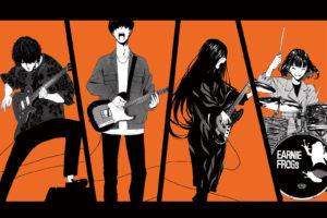 EARNIE FROGs(アーニーフロッグス)、11/20リリースのミニアルバム『Orange glitter』からリード曲「36.7℃」のMVを解禁!