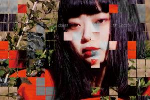Kan Sano、SANABAGUN.、BLU-SWING、Mimeのメンバーによって結成されたLast Electroが1st EP『closer』リリース!2/15には代官山UNITにて初のワンマンも決定!