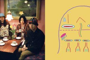 TAMTAM、来年2/24に新宿MARZにて食品まつり等のゲストを招き3マンイベントを開催!追加出演者も年明けに発表予定!