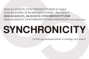 『SYNCHRONICITY2020』15周年で前夜祭・オールナイトパーティー・台湾開催が決定!東京・全通し券、2DAYS通し券の早割限定発売スタート!