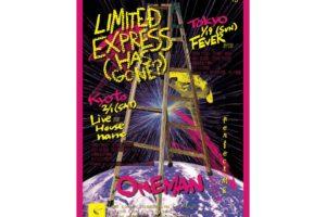 オルタナ・パンクバンドLimited Express(has gone?)、3年ぶりのワンマンライブにロベルト吉野、テンテンコ、メシアと人人、マギー(YOLZ IN THE SKY)らのゲスト出演が決定!