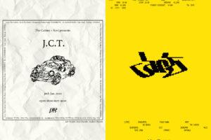 Kroi、The Cabins、SUSHIBOYS、どんぐりず、No Buses、Fukai Nanaなど気鋭の若手アーティストが新宿LOFTに集結する『J.C.T.』、1/30に開催