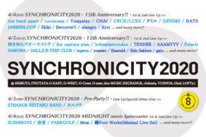 『SYNCHRONICITY2020』第2弾ラインナップ&日割り発表!Tempalay、CHAI、TENDRE、AAAMYYY、ドミコ、yonawo、DATSら16組を発表!前売チケット一斉発売スタート!
