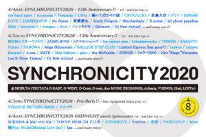 『SYNCHRONICITY2020』第3弾&台湾ラインナップ発表!新たに26組を追加!「ボロフェスタ」、「New Action!」、「Shinjuku MARZ(Yasoshima)」とのコラボステージも誕生!