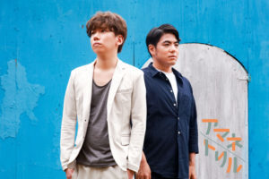 【発売延期】アマネトリル、3rd 7inch Single『SUNSET TRAIL / Wonderful Journey』が配信と同時リリース&RECORD STORE DAY取扱アイテムに決定!