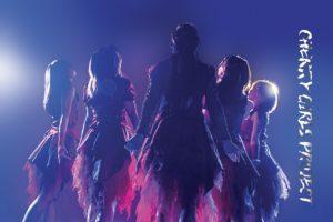 波瀾万丈なデコボコ道を駆け上がったCHERRY GIRLS PROJECT。10月20日、新宿BLAZE単独公演に挑む!!