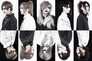 XANVALA、仕組まれた単独公演「千幻緑色刺ス灰紅」を10月18日にライブ配信!!