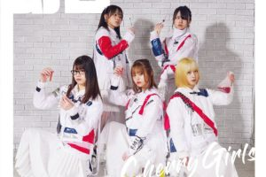 CHERRY GIRLS PROJECT、2月 9日に発売する最新シングル「幻日」の詳細を発表!!