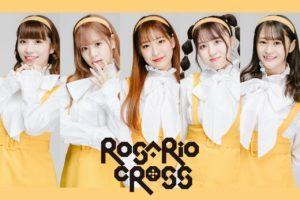 2年後には、地元の静岡市民会館に立ちたい!! ROSARIO+CROSS、5周年ホールコンサートで叶えたい目標を力強く宣言。