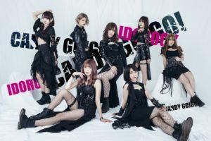 CANDY GO!GO!の最新シングルに収録した「Since 2010~」と「Love is self-restraint」に番組タイアップがWで決定!!~バンドを従えた主催公演の模様もレポート~
