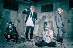 SARIGIA、7ヶ月連続MV制作第4弾作「嫉妬-envy-」を公開! テーマは、「一方通行な感情とドス黒く歪んだ願望が入り混ざった愛憎」。