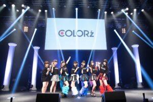 COLOR'z、通算5度目のワンマン公演をEX THEATER ROPPONGIで開催。いつかは日本武道館?!この旅、まだまだ興味は尽きないね。