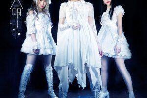Empressインタビュー:すべては運命のままに生きると宣言したEmpress、8月11日発売の2ndミニアルバム「運命」で、これまでの運命を変えてやれ!!!
