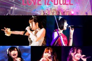 LOVE IZ DOLLがZepp Tokyo単独公演の模様を配信音源化。12月29日には新宿ReNYで2ndワンマン公演も決定!!!!!