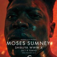 MosesSumney_Poster_0801_E (1)