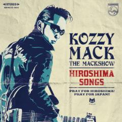 kozzy_sojo_book