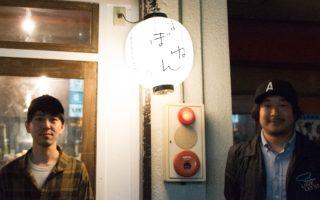 タイラダイスケ(FREE THROW)【生活と音楽 Vol.8】×nico(Sawagi/まぼねん)(前編) 「流れに身を任せてたどり着いた生活と音楽」
