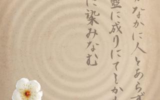 The Day Sweet、前作と大きく趣を異にし、エレクトリックをフィーチャーした作品を令和元年初日5/1にリリース!&リリースライブ開催決定!