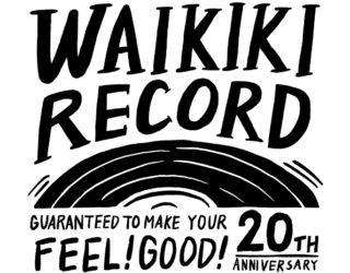 WaikikiRecord、設立20周年のレーベルイベントにOverTheDogsらが追加、全出演者決定。